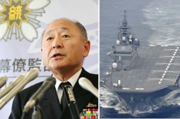 会見する河野克俊統合幕僚長、海自護衛艦「いずも」
