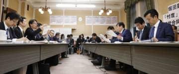 国会内で開かれた、塚田一郎元国交副大臣の「忖度」発言問題に関する野党合同ヒアリング。左側は国交省の担当者ら=8日午後
