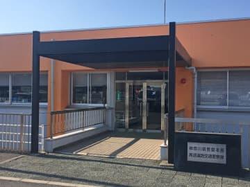 神奈川県警高速隊