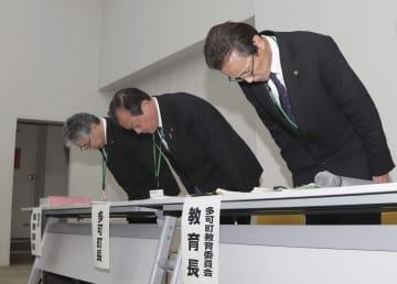 小5女児自殺について再調査した報告書の公表を受け、謝罪する兵庫県多可町の吉田一四町長(中央)ら=15日午後