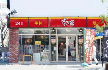 牛丼3社/1月既存店売上すき家、吉野家、松屋そろってプラス