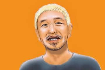 松本人志、うがい薬騒動の吉村大阪府知事にエール 視聴者からは厳しい声も