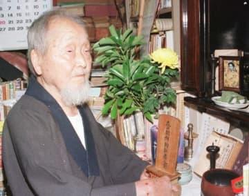 遺骨の返還を願い供養を続けた故大隅実山さん=1998年7月、岡山市中区の自宅