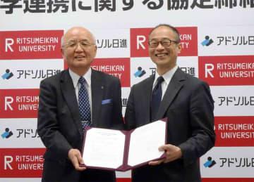 産学連携協定を締結した島川機構長(右)と上田社長(東京都千代田区・立命館東京キャンパス)