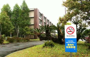 喫煙者を教職員に原則採用しない方針の大分大。学内は2011年から全面禁煙となっている=大分市の旦野原キャンパス
