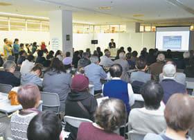「知っておきたい心臓病」をテーマに開かれた市民公開講座