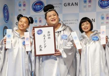 発表会に登場した(左から)いとうあさこ、マツコ・デラックス、大久保佳代子=東京都内