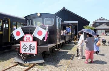 「こどもの日」に特別公開された旧頸城鉄道の車両=5日、上越市頸城区