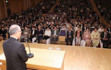 189組が出席した第21回「金婚夫婦お祝いの集い」津山会場=ベルフォーレ津山