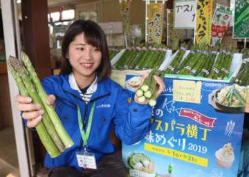 「甘い、太い、柔らかい」が特長の「ふとっパラプレミアム」=新発田市
