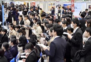 3月1日、合同会社説明会に臨む2020年卒業予定の学生ら=千葉市