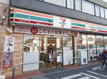 セブン―イレブン店舗=東京都足立区