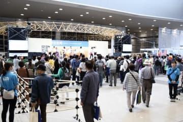 関西エアポート、「関空旅博 2020」を中止
