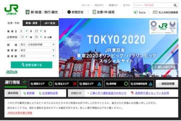 中央・総武線各駅停車、早朝・夜間の東京駅乗り入れをとりやめ 来年3月14日のダイヤ改正で