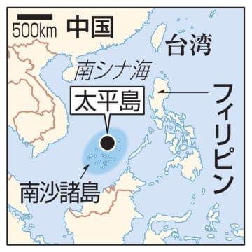南シナ海・南沙諸島、太平島、台湾