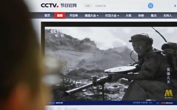 中国国営中央テレビのサイトにアップされた朝鮮戦争を描いた「反米」映画(共同)