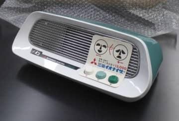 三菱 「イオナイザー」 昭和39年 13,000円 (この年の国家公務員(高卒)初任給14,100円) イライラする・疲れやすい・頭が重い・眠れない方へ 空気のビタミン発生器