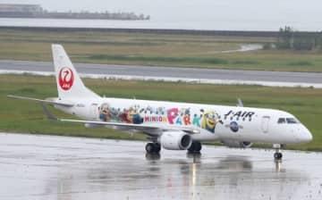 新潟空港に到着した「JALミニオンジェット2」=31日