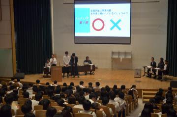 若者の政治参加の重要性を解説した選挙講座ではクイズも行われた=水戸市新荘