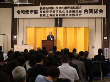九州新幹線長崎ルートは「フル規格による整備こそが必要不可欠」と決議した合同総会=長崎市大黒町、ホテルニュー長崎