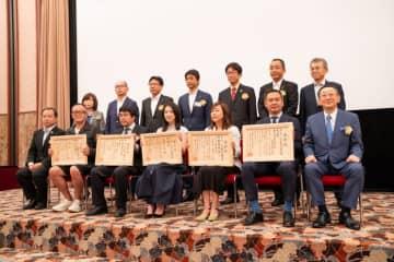 JR九州「第4回 九州魅力発掘大賞」発表会に行ってきました!