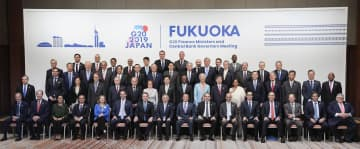 2日間の討議を終え、記念撮影するG20参加各国の財務相と中央銀行総裁ら=9日午後、福岡市内のホテル