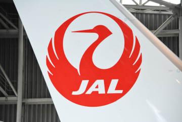 JAL、モスクワ/シェレメチェボ発東京/成田行き臨時便運航 5月25日に