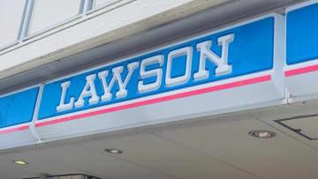 ボスのラテ買うと、新商品の微糖が無料! ローソン行かねば。