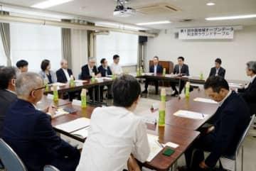 防災への「オープンデータ」活用を目指す会議の初会合