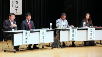 フル規格のメリットを語る古川衆院議員(左)ら=佐賀県立生涯学習センター・アバンセ