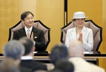 第75回日本芸術院賞の授賞式に出席された天皇、皇后両陛下=24日午前、東京都台東区