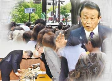 仙台市内で行われた街頭演説を背景に、金融審報告書に関して記者会見する麻生太郎金融相(右上)と佐竹知事に頭を下げる岩屋防衛相(左下)のコラージュ
