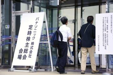 神戸市で開かれたパナソニックの株主総会会場に入る人たち=27日午前
