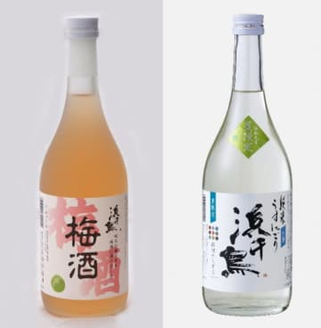 ㊧浜千鳥・梅酒、㊨浜千鳥・夏限定純米酒