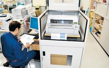 気仙沼市選管に設置された洋上投票の受信装置