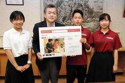 浜上勇人町長とふるさと納税の返礼品を企画した村岡高校の生徒たち=香美町役場本庁舎
