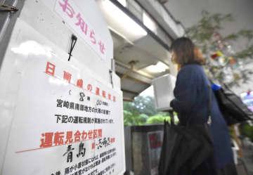 JR日南駅に設置された大雨による運転見合わせを知らせる看板=2日午前、宮崎県日南市