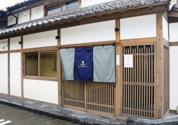 カフェを併設している園部邸(1日、和歌山県串本町串本で)