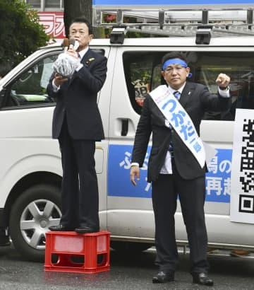 自民党の塚田一郎氏(右)の応援に駆け付け、支持を訴える麻生副総理兼財務相=4日午前、JR新潟駅前
