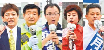 田中健氏、海野徹氏、小沼巧氏、大内久美子氏、上月良祐氏(左から届け出順)