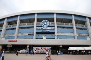 紙巻きたばこが禁止されることになった千葉ロッテマリーンズの本拠地「ZOZOマリンスタジアム」=5日、千葉市美浜区