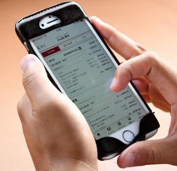 スマートフォンのアプリで管理する「野球日誌」