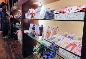 「京都博」に出品されている商品(京都市下京区・イノブン四条本店)