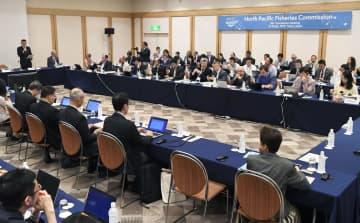 開幕した北太平洋漁業委員会の年次会合=16日午前、東京都港区