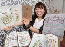 目まいの病を乗り越えた安積沙矢さんの本「あなたに ありがとう」=神戸市長田区二葉町1、はっぴーの家ろっけん