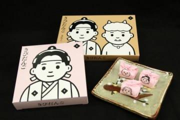 桃太郎や鬼をシンプルに描いて一新したきび団子のパッケージ