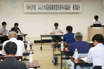 「串本太地道路」の早期着工を要望していくことなどを決めた「みんなの高速道路建設促進串本協議会」の総会(和歌山県串本町串本で)