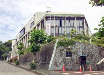 二宮町役場
