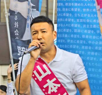 演説する山本太郎氏=19日、午後4時15分ごろ、横浜駅相鉄口