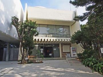 国登録有形文化財になる見込みとなった和歌山県白浜町の南方熊楠記念館本館=和歌山県教育員会提供